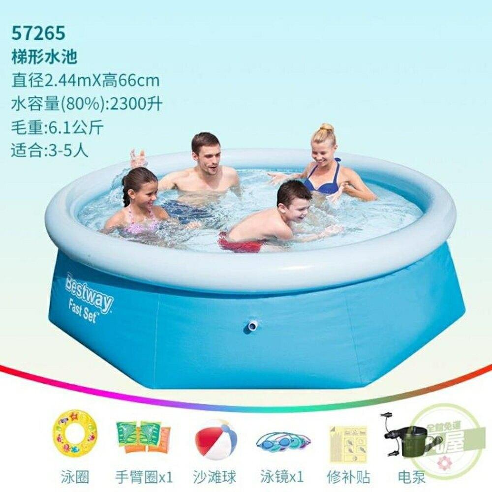 充氣游泳池 家用大人兒童加厚家庭小孩成人戶外戲水池-限時8折