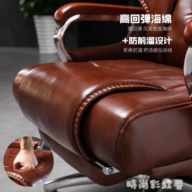 老板椅辦公椅真皮大班椅可躺電腦椅家用轉椅商務辦工椅按摩座椅MBS『