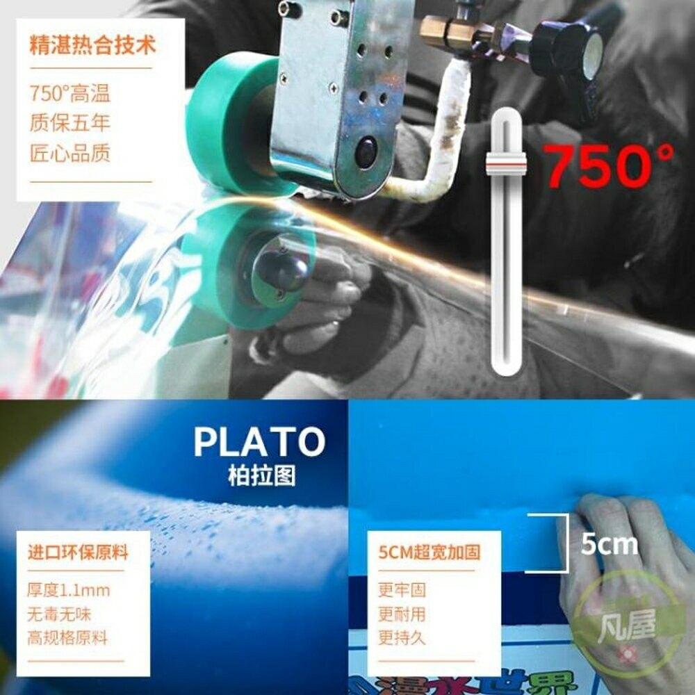 充氣游泳池 大型支架游泳池移動充氣水上樂園設備廠家養魚工程地蓄水池軟體罐-限時8折