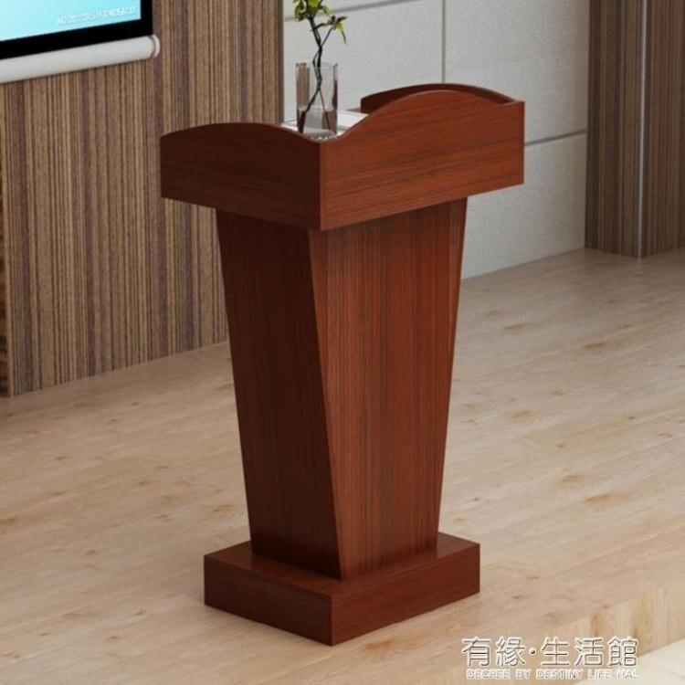 演講台 發言台接待台服務台教室復古會議室木質前台導購簡約迎賓台