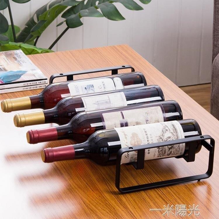 家用扁鐵可層疊加紅酒架 簡約酒架紅酒展示架子創意葡萄酒擺件yh