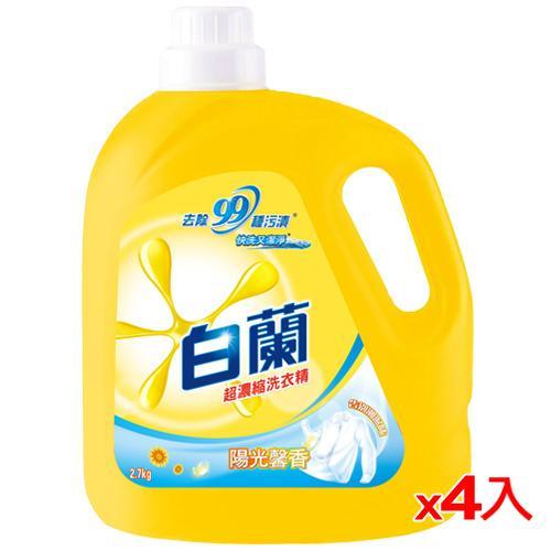 白蘭濃縮洗衣精陽光馨香 2.7kg*4(箱)【愛買】