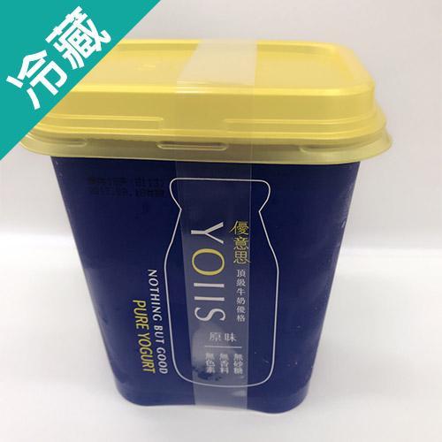 優意思頂級牛奶優格500G/罐【愛買冷藏】