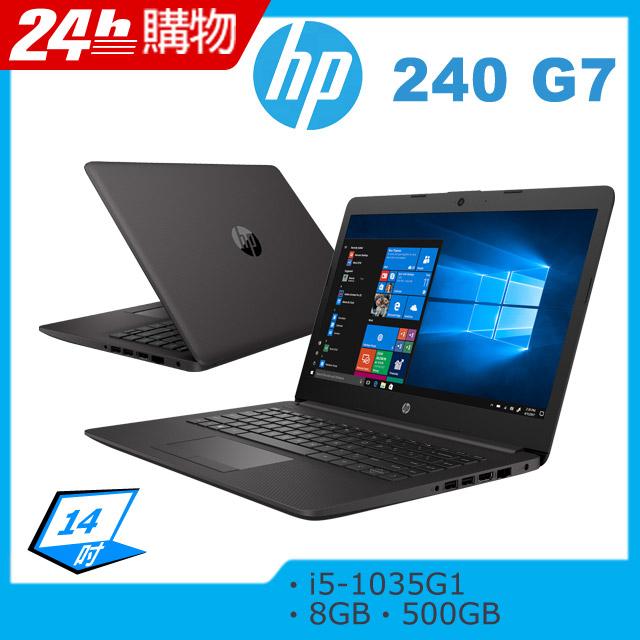 【Microsoft 365超值組】(商)HP 240 G7 (i5-1035G1/8GB/500GB/14)
