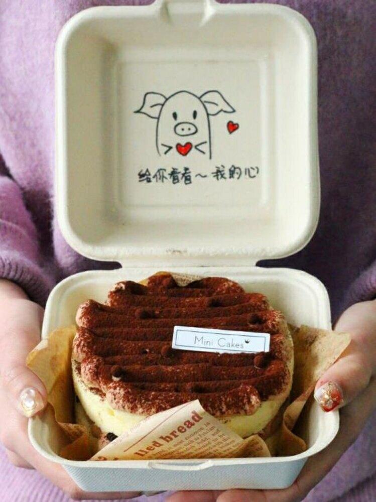 蛋糕盒甜品盒網紅便當蛋糕包裝盒子貼紙愛心創意環保盒漢堡盒水果蛋糕-快速出貨