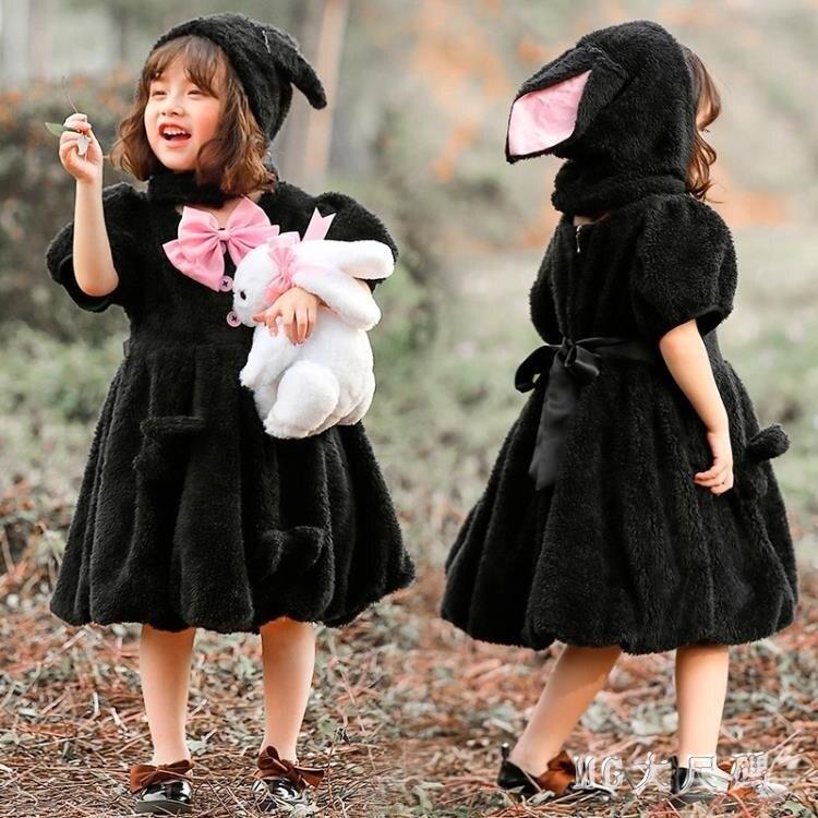 聖誕節兒童小白兔服裝動物派對萌兔裝扮舞台劇演出垂耳兔子流氓兔 【MG大尺碼】 8號時光