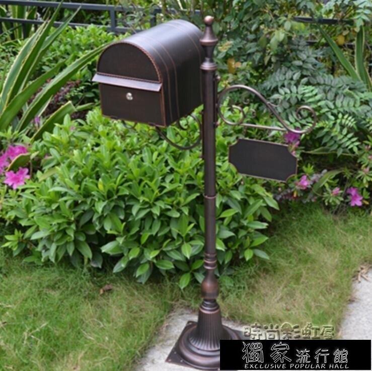 歐式鐵藝別墅信箱信報箱郵筒室外防雨收件箱明信片箱婚慶道具郵箱
