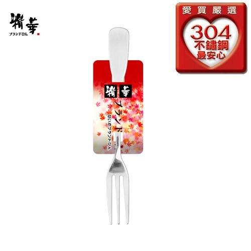 精華 304日式特厚水果叉(13.6*1.6cm)【愛買】