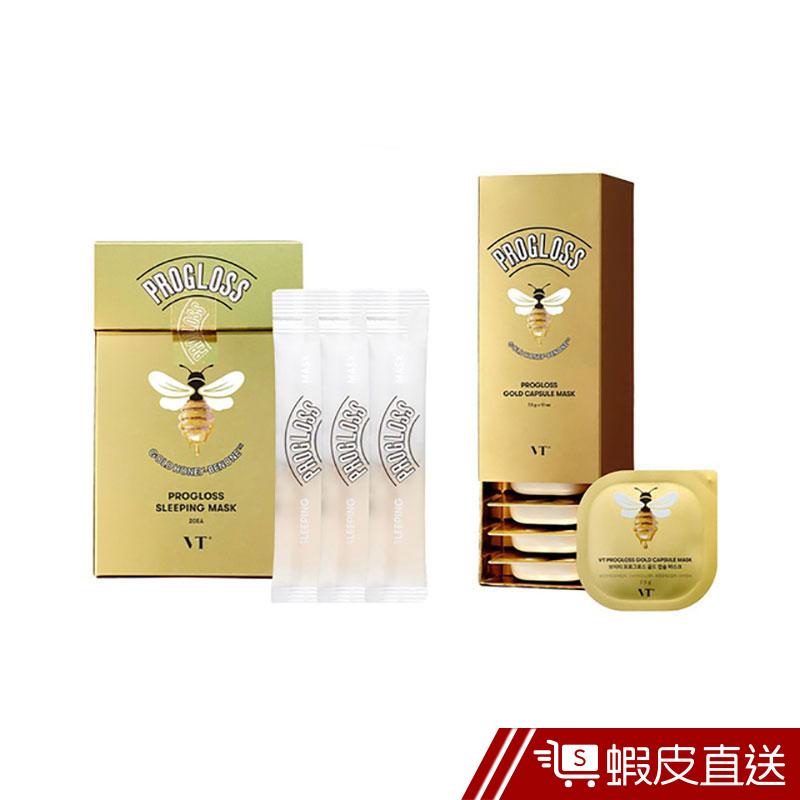 韓國VT 黃金蜂蜜小布丁泥膜10入/盒/睡眠面膜20入/盒 現貨 蝦皮直送