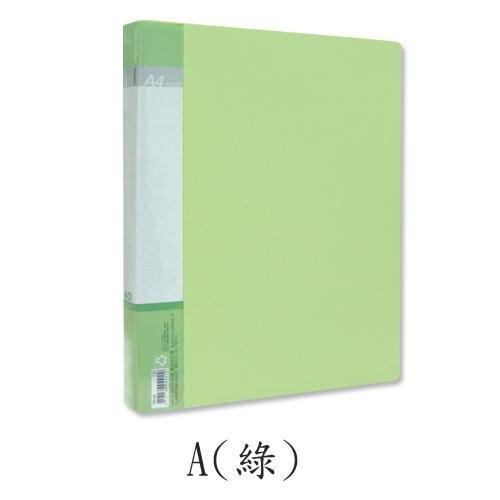 A4粉彩資料本 / 30頁-A綠色【愛買】