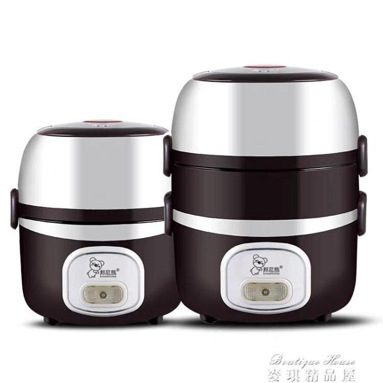 電熱飯盒邦尼熊帶飯神器多功能電加熱飯盒可插電保溫不銹鋼內膽飯煲免運 8號時光免運