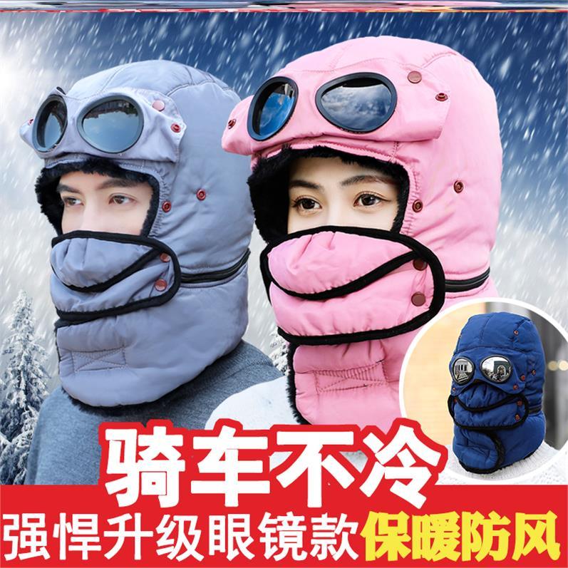 滑雪帽子圍巾手套三件套冬天騎車遮臉神器全包羽絨帽防風防寒頭罩1入