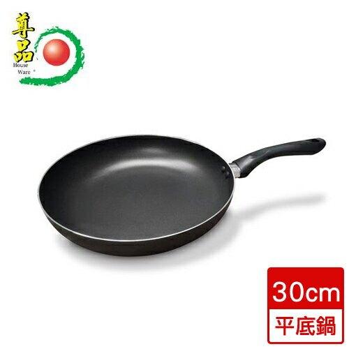 尊品 新一代不沾平底鍋(30cm)【愛買】