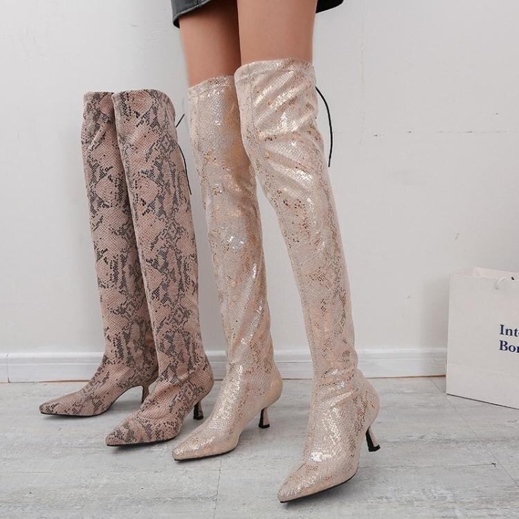 現貨 長筒靴 大碼女靴胖妹妹時尚秋冬細跟顯瘦長筒靴高跟性感過膝長靴