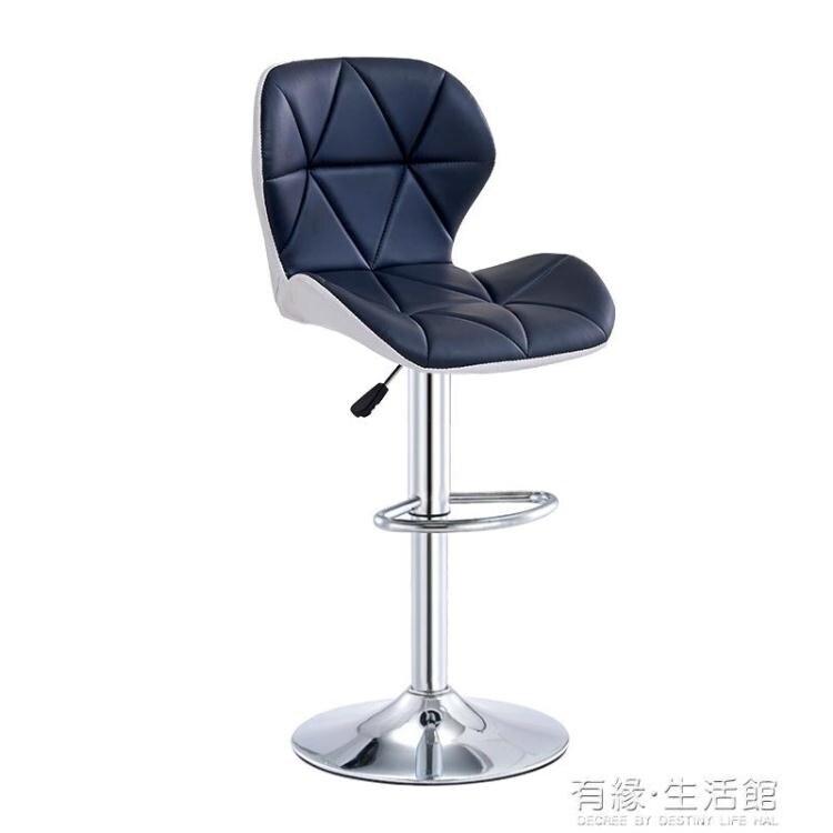 吧台椅時尚創意酒吧椅家用靠背高腳椅子升降吧凳美容美甲凳高腳凳  聖誕節狂歡購