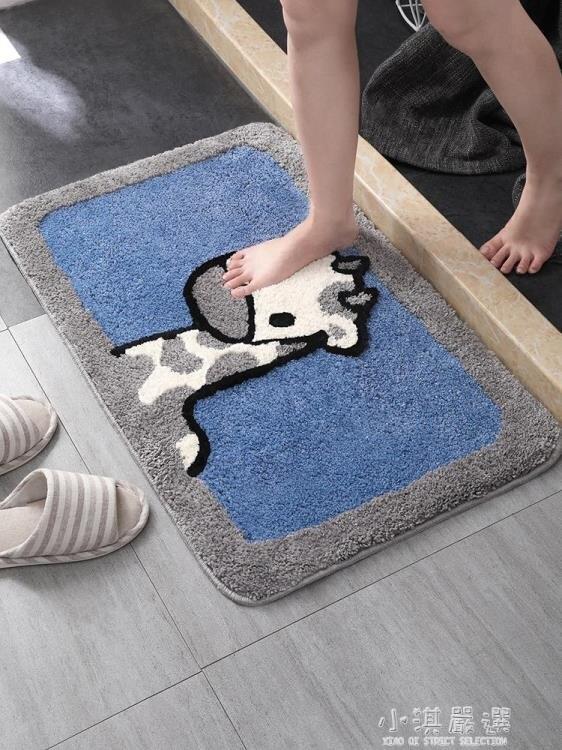 浴室衛生間吸水地墊廁所門口腳墊家用進門防滑墊子臥室地毯 摩登生活