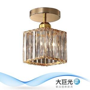 【大巨光】典雅風-E27 單燈半吸頂燈-小(ME-2654)