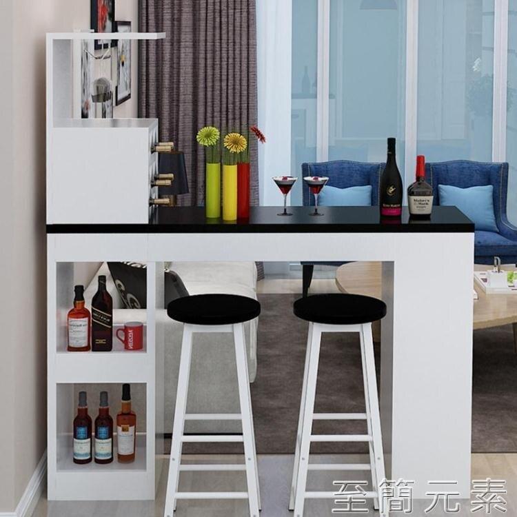 家用吧台現代客廳隔斷簡約家用小酒柜創意玄關簡易咖啡餐台桌 摩登生活