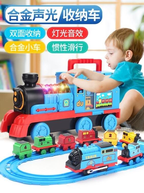 火車軌道大號小火車軌道套裝玩具電動兒童男孩汽車合金模型益智3歲6