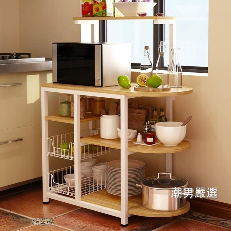 廚房置物架微波爐落地架廚房電器層架收納儲物架碗架架【顧家家】