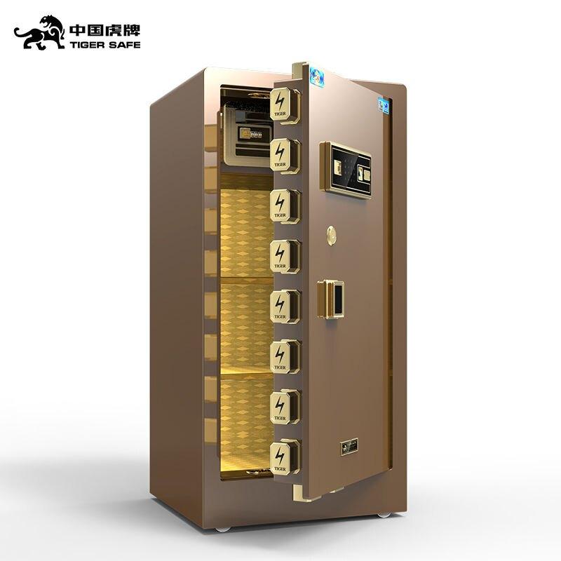 【618購物狂歡節】虎牌保險柜家用辦公大型1米 指紋密碼保險箱隱形入墻全鋼保管箱pd