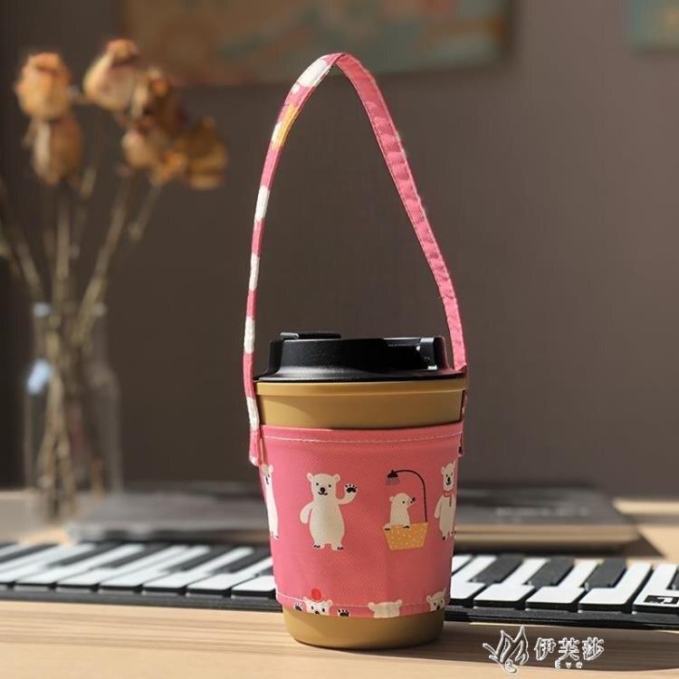 手工布藝環保手提奶茶杯套 咖啡飲料外帶杯搖搖杯套袋♠極有家♠