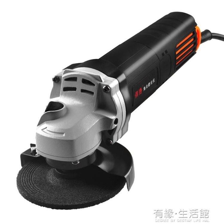 角磨機 角磨機工業級多功能小型家用拋光打磨手磨機手砂輪電動工具切割機AQ 有緣生活館