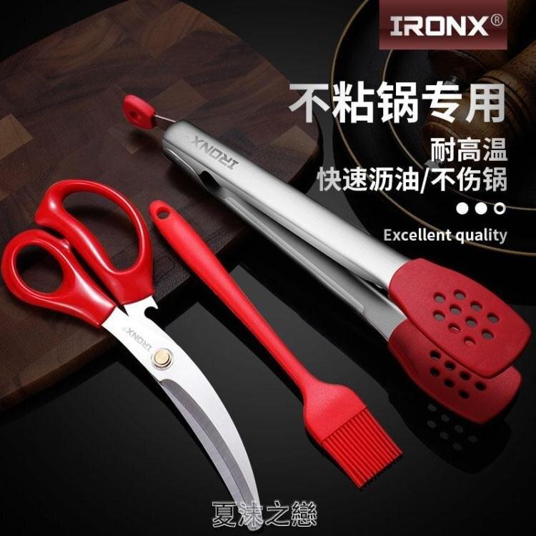 IRONX不粘鍋專用牛排夾子廚房304不銹鋼食品夾耐高溫硅膠燒烤肉夾yh
