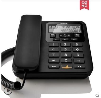 【618購物狂歡節】有線電話 集怡嘉/原西門子DA160固定有線電話 辦公室 座機 家用壁yh