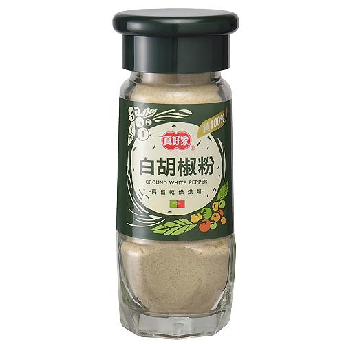 真好家白胡椒粉(鑽石瓶)40g【愛買】
