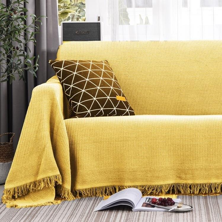 北歐沙發蓋布簡約沙發巾全蓋通用沙發套罩全包萬能沙發墊蓋巾