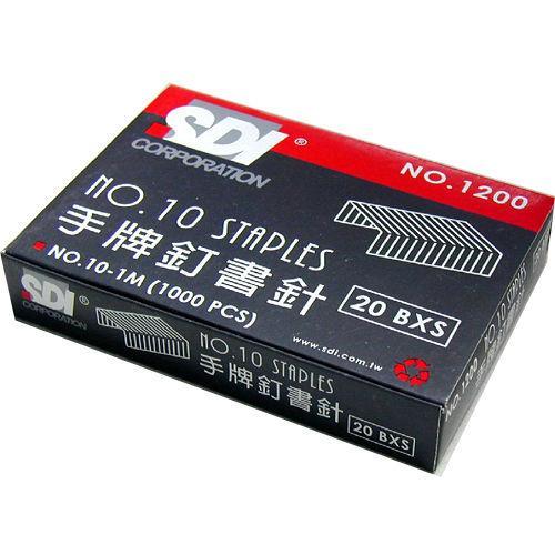 SDI10號釘書針20盒入【愛買】