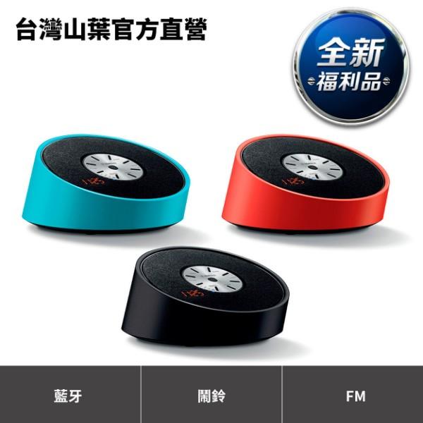 Yamaha TSX-B15 藍牙 鬧鈴 FM【全新福利品】