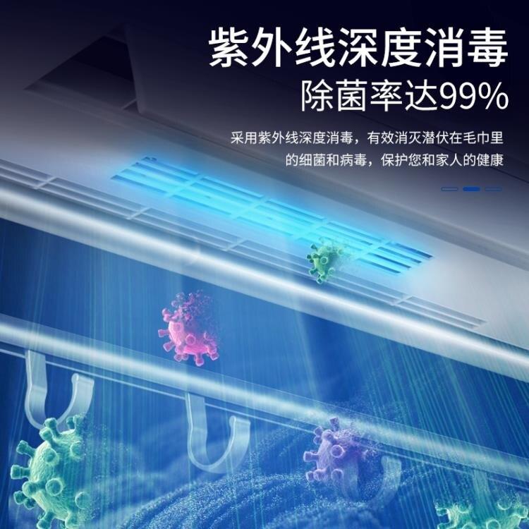 電熱毛巾架 家用衛生間智慧加熱紫外線殺菌消毒烘乾置物架 8號時光特惠