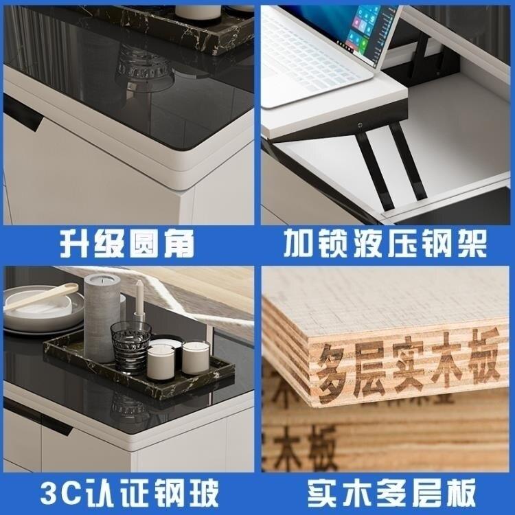 多功能茶几 多功能茶幾餐桌兩用升降摺疊簡約現代客廳小戶型創意鋼化玻璃茶幾 DF 優拓 8號時光