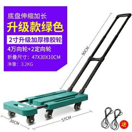 推車 平板車搬運車家用手小便攜行李車拖車手拉車折疊拉貨車 jy