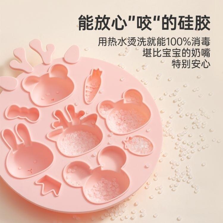 魔幻廚房嬰兒輔食模具寶寶米糕蛋糕烘焙工具蒸糕發糕餅干果凍磨具 【快速出貨】