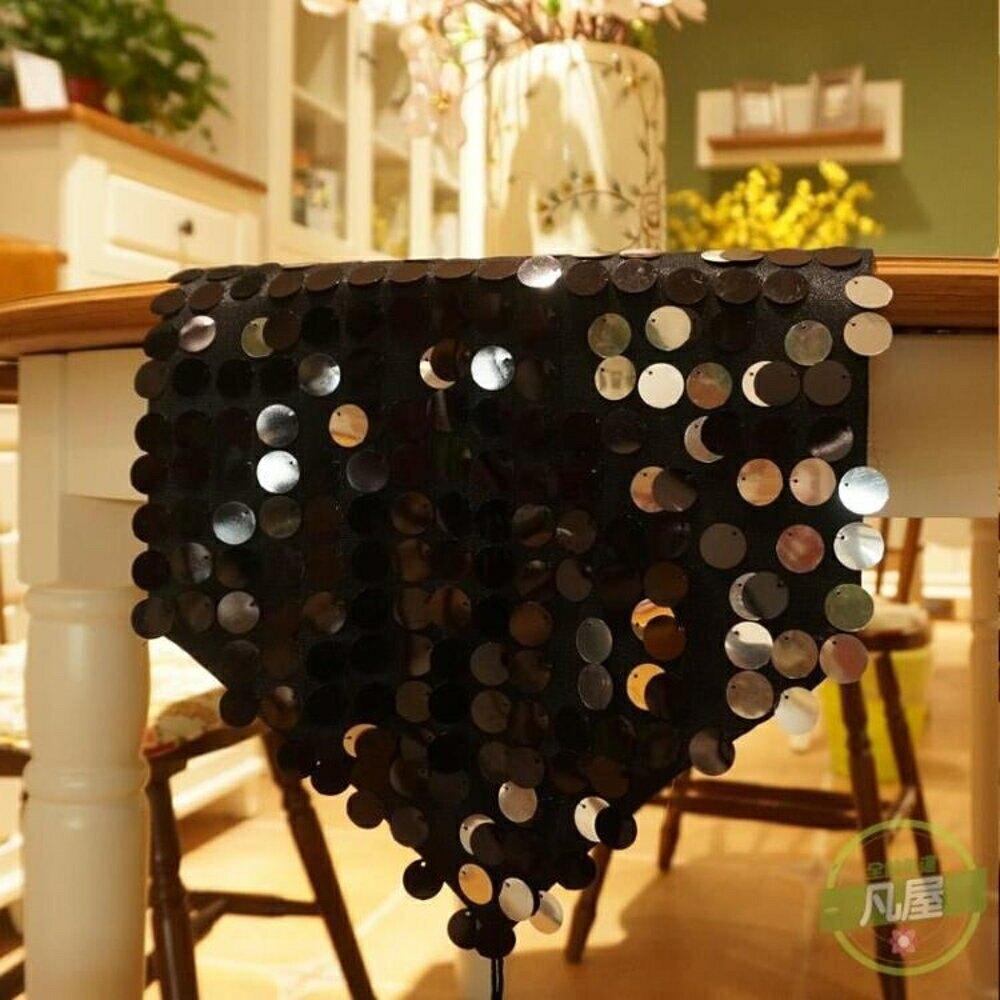 桌旗 新品黑色大亮片茶幾餐桌布桌旗 布藝時尚簡約現代茶幾旗-快速出貨