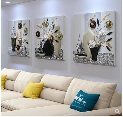 裝飾畫客廳三聯無框現代簡約小清新抽象畫沙發背景畫餐廳臥室掛畫 玩物志