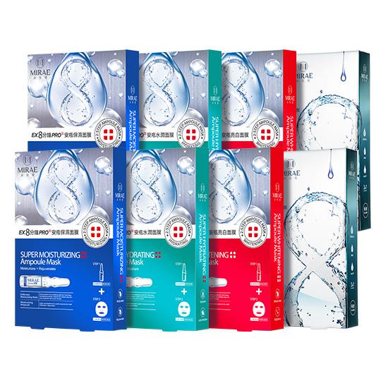 【未來美】8分鐘PRO安瓶面膜 x 6 (保濕/水潤/亮白 各2) + 8分鐘超級面膜 (補水 x 2)