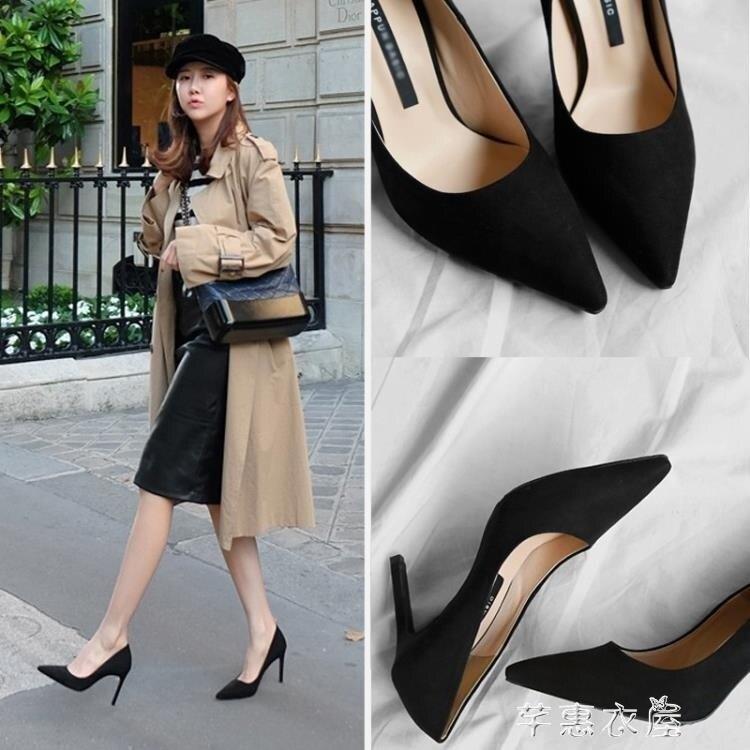 高跟鞋 高跟鞋女細跟春秋網紅抖音少女小清新百搭職業正裝黑色工作鞋