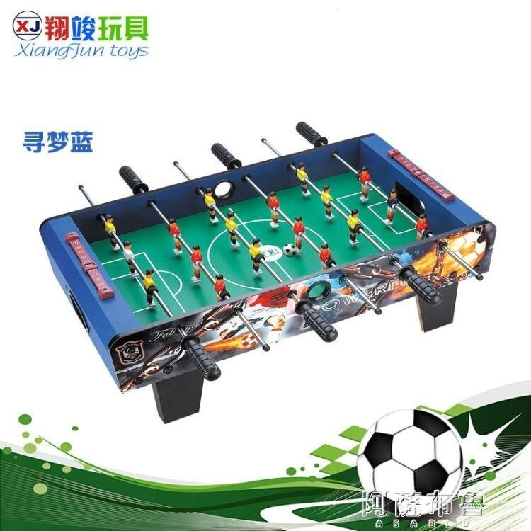 足球桌 木質兒童桌上足球機桌面桌式玩具男孩成人娛樂雙人親子互動游戲台