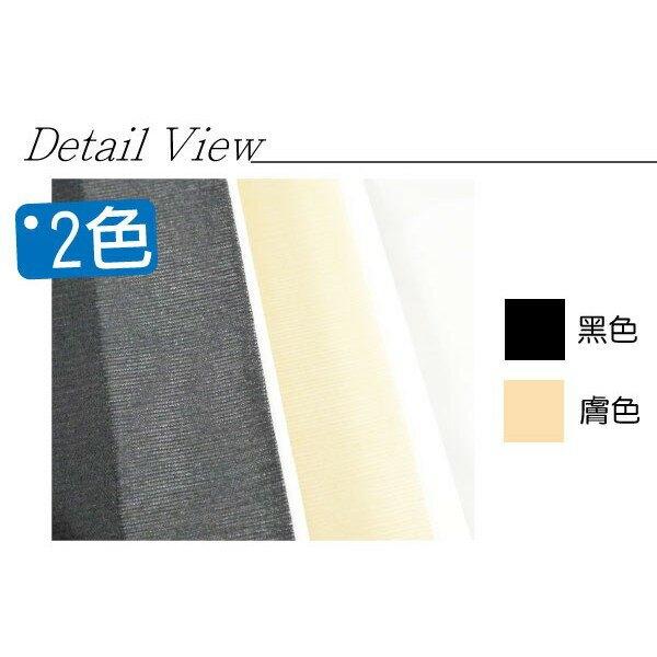 【現貨】兔子媽媽 台灣製 腰部以下全透明彈性果酸褲襪 8823 趾尖補強/透膚絲襪