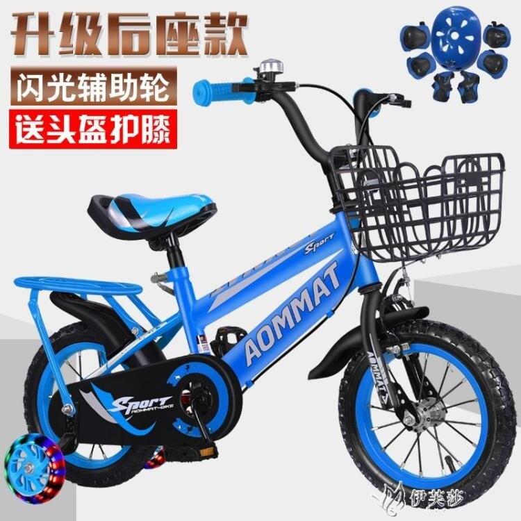 兒童自行車3-5-6-8歲男孩單車12-14-16-18寸童車自行車寶寶腳 玩物志