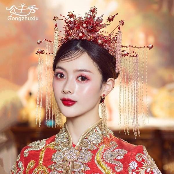 秀禾頭飾2020新款紅色大氣古裝發飾新娘結婚禮秀禾服鳳冠秀和中式