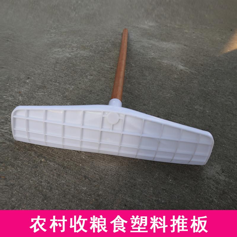 塑料耙子刮耙 糧食刮板除雪刮雪鏟平整菜畦土塑料刮板刮糞板木柄1入