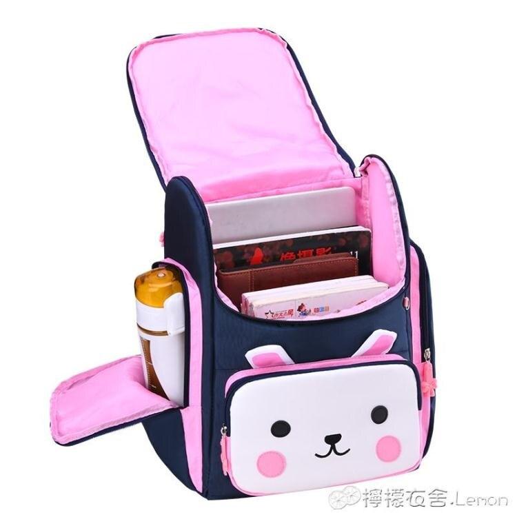 兒童書包 書包小學生1-3-6年級兒童背包減負輕便可愛女童書包小孩後背韓版