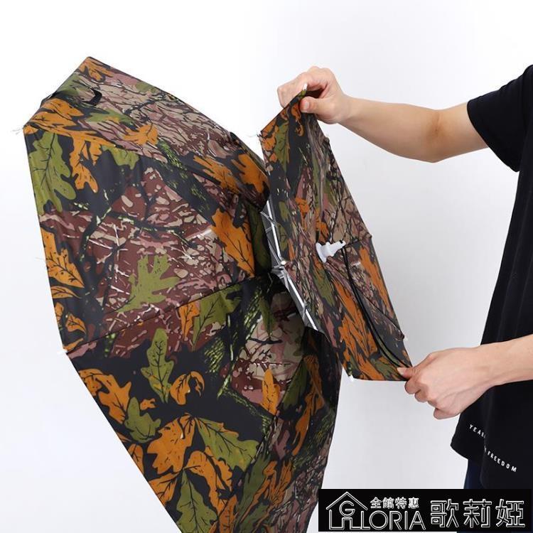 雨傘帽頭戴傘垂釣漁具遮陽傘成人戶外雙層黑膠防紫外線頭頂帽子傘【雙十二狂歡】