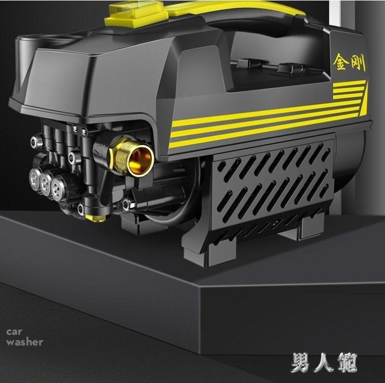 220V 指南車高壓洗車機家用220v刷車水泵搶全自動神器便攜式水槍清洗機 PA16353『男人範』 8號時光