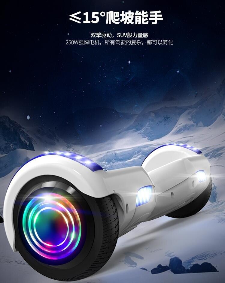 平衡車 雙輪平衡車車智慧體感車電動兩輪自平衡車迷你成人代步車